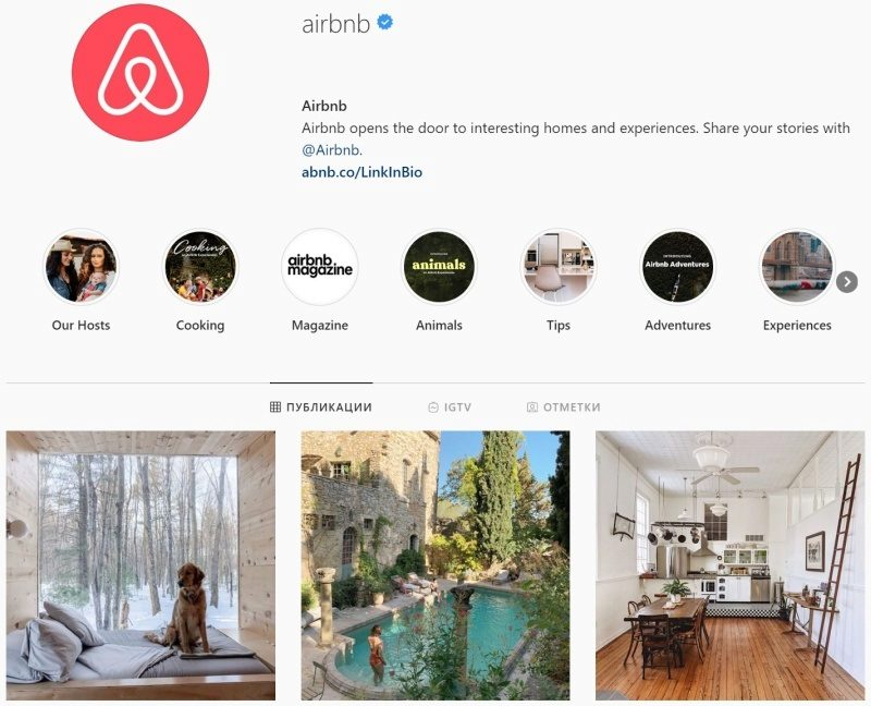 Airbnb Instagram account